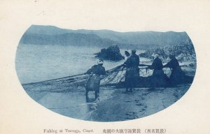 FISHING ; Tsuruga , Japan , 00-10s