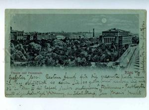 203356 LATVIA RIGA Theatre MOONLIGHT Vintage postcard