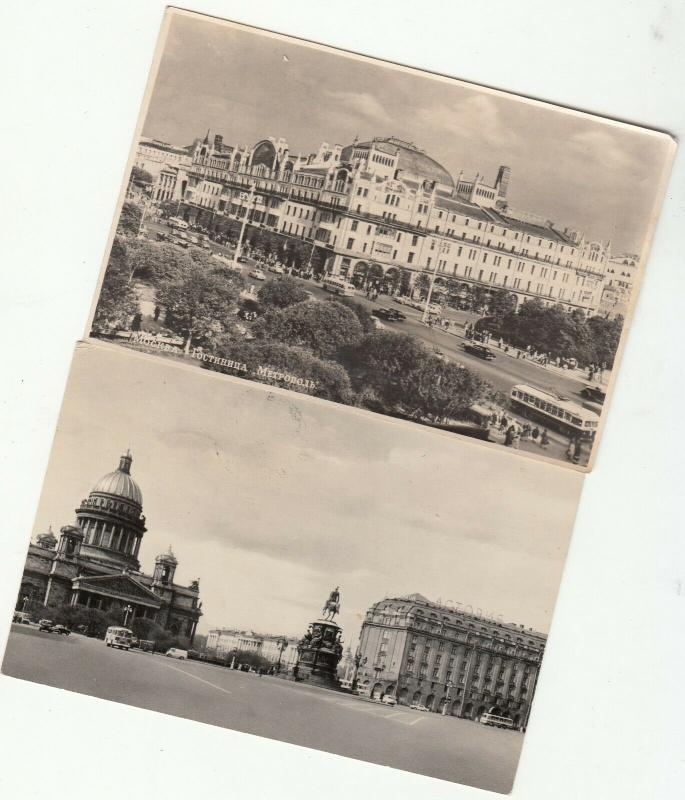 Lot 2 photo postcards Russia Moscow & Leningrad