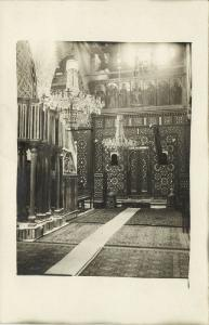 egypt, CAIRO, El Moalakka Coptic Church, Interior (1910s) RPPC
