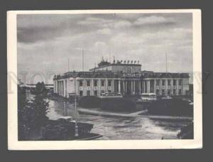 080256 RUSSIA Leningrad airport Old PC