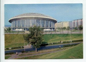 429304 USSR 1975 year Kuibyshev circus P/Stationery postal postcard