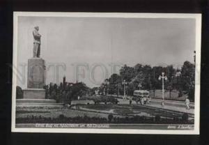 051897 RUSSIA SOCHI Stalin prospectus Old photo PC