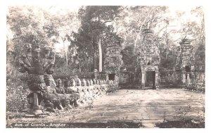 Ave of Giatns Angkor Cambodia, Cambodge Unused