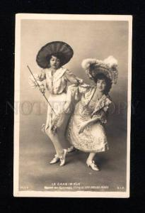 015144 Dancer CAKE-WALK Circus Soeurs PERES vintage PHOTO PC#6