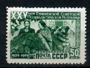 503914 USSR 1950 year Anniversary Turkmenistan Republic stamp