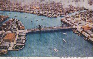 Japan Tokyo Kiyosu Bridge