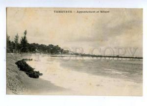 144687 Madagascar Toamasina TAMATAVE view Vintage postcard