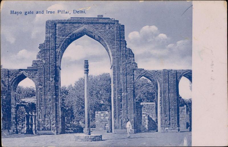 Mayo gate and Iron Pillar Delhi India