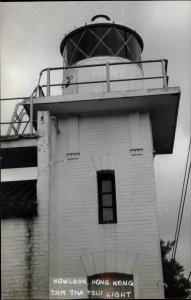 Kowloon Hong Kong Tsim Tha Tsui Lighthouse c1960s-70s Real Photo Postcard
