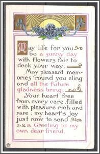 Greetings To My Dear Friend Poem - Embossed - [MX-132]