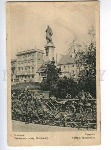 248334 POLAND Warsaw monument Mickiewicz Vintage St.Eugenie PC