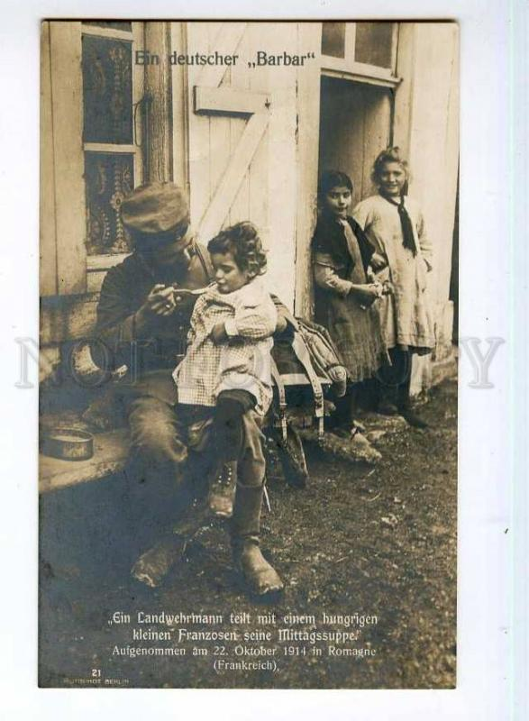 247604 WWI GERMANY RED CROSS Romagne charity 1914 year photo