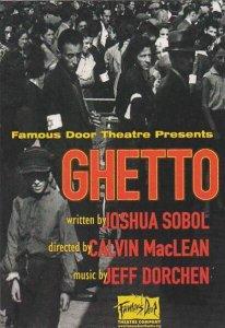 Ghetto Door Theatre Chicago