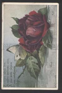 119030 Red ROSES & BUTTERFLY by ENDAUROVA vintage RUSSIA PC