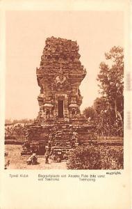 Indonesia, Republik Indonesia Tjandi Kida, Begraafplaats van Anoesa Pate  Beg...