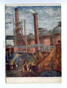184497 USSR Mikhailova Ural Nadejdinskiy Plant AHR AVANT-GARDE