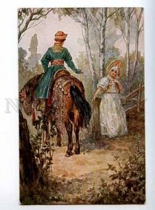 223912 RUSSIA Hello SOLOMKO TSN #23 vintage postcard