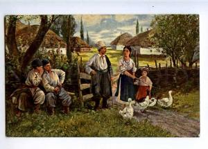 223742 RUSSIA LVOV jealousy UKRAINE VILLAGE #125 mark postcard