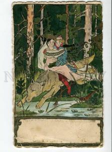 270092 RUSSIA Fairy tale Ivan Tsarevich WOLF OWL hand paint PC