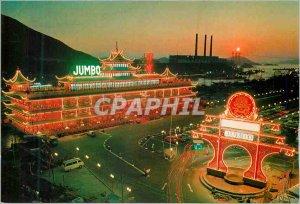Postcard Modern Aberdeen Hong Kong Jumbo