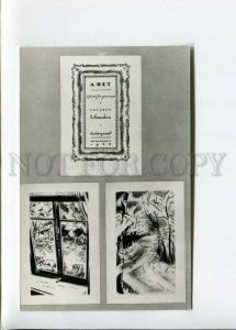 3136632 Books of Afanasy FET Great Russian POET Old Postcard