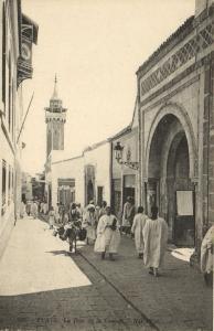 TUNISIE CPA TUNIS.- La rue  de la casbah  (149380)
