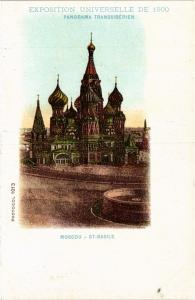 CPA PARIS EXPO 1900 - Moscou St-Basile (306033)