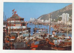 PC56 JLs older postcard the floating population hong kong