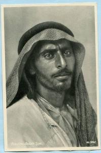 Palestine - Beduin Type