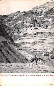 Israel Mount of Temptation  Mount of Temptation