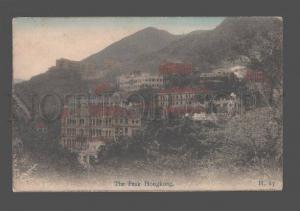082398 HONGKONG Peak Hongkong Vintage tinted PC #17