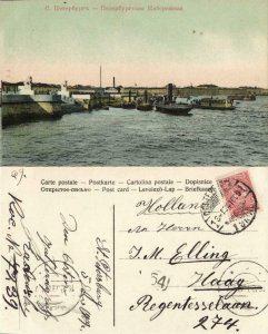 russia, St. PETERSBURG Санкт-Петербург, Quay with Boats (1909) Postcard