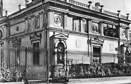 Hungary - Bucharest, Theodor Aman Museum opened 1908  RPPC