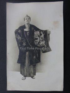 Studio Portrait Chinese Men's Silk Embroider Dragon Kimono Robe Gown RP Postcard