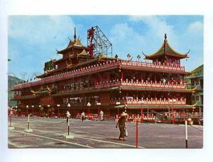 179673 HONG KONG Jumbo Seafood Floating Restaurant postcard