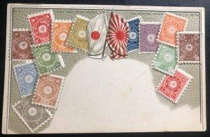 Mint Japan Stamp On Stamp Postcard Postal Union