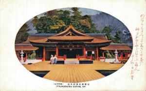 Japan Vintage Postcard Lot of 7    01.18