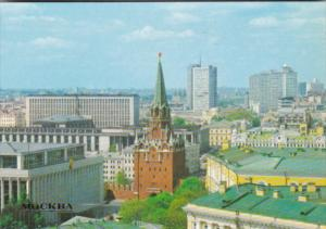 Russia Moscow Panorama