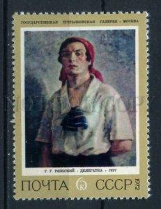 507411 USSR 1972 year Ryazhskiy delegate girl stamp