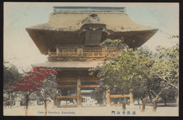 Early 20th c. Gate of Kenchoji in Kamakura, Japan hand-colored post card