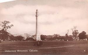 Calcutta India Ochterlony Monument Calcutta Ochterlony Monument
