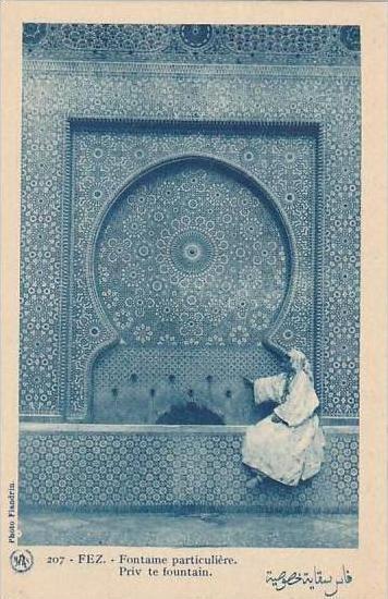 Morocco Fez Priv te fountain 1920s-30s