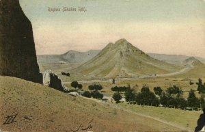 iran persia, RHAGAE REGHES REY, Shahre Réi, Panorama (1904) Postcard