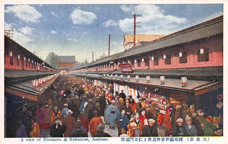 A View of Nioumon & Nakamise, Asakusa, Japan, Early Postcard, Unused