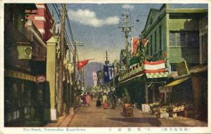 japan, KAGOSHIMA, Tenmonkan, Street Scene (1920s)