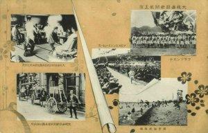japan, OSAKA, Mainichi Shimbun Daily Newspaper (1910s) Postcard