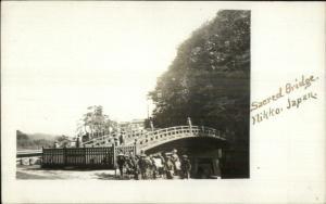 Nikko Japan Sacred Bridge c1910 Real Photo Postcard