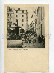3120901 Portugal PONTA DELGADA Rua d'Alfandega Street Vintage