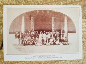 1990's Postcard - Hong Kong, China - British Merchants, Kuchan Monastery, 1880
